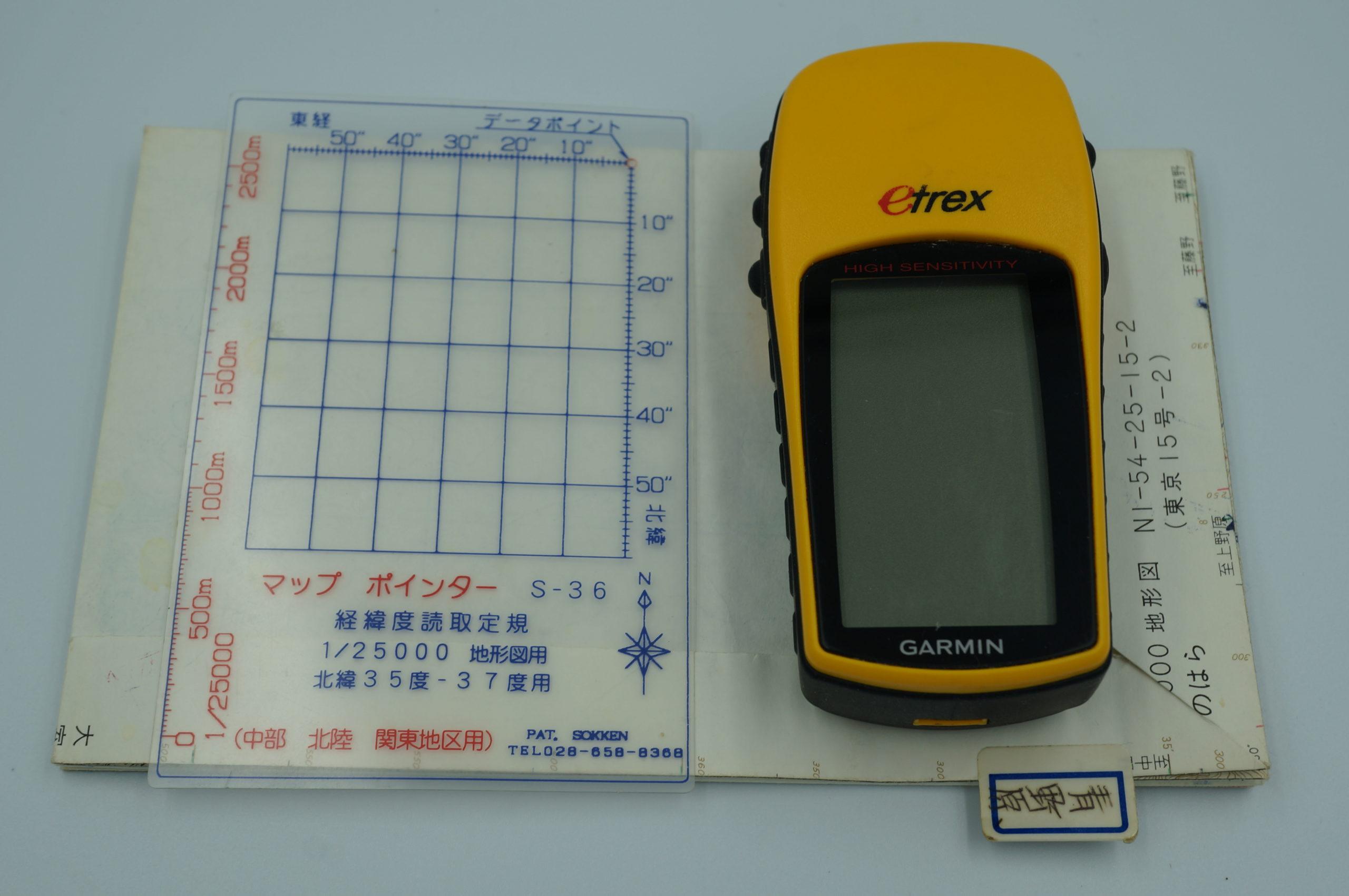 GARMIN 山岳GPS導入のメリット