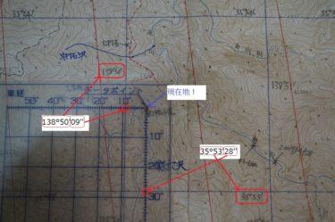 GARMIN 山岳GPSの使い方