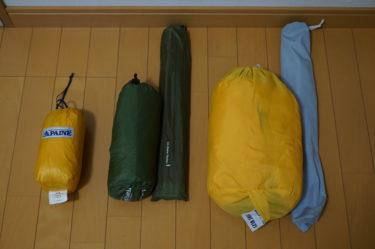 登山用テントの選び方
