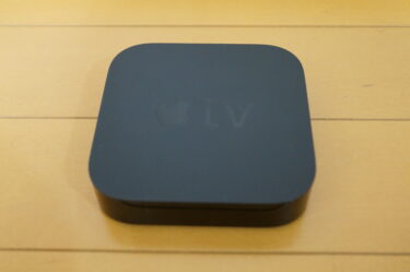 最新のAppleTV 4K を予約!