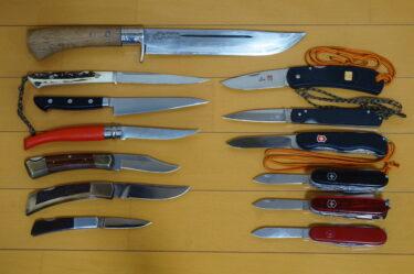 登山用ナイフの選び方