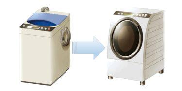 ドラム式洗濯機の購入検討